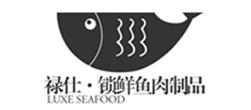 禄仕锁鲜鱼肉